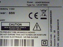 Платы от LED TV Samsung UE42F5000AWXXH поблочно (разбита матрица).