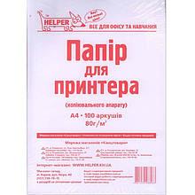 Бумага для принтера Helper A4 80 гр 100 листов