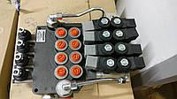 Электрогидравлический распределитель 4 P80