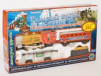 Железная дорога детская Bambi 7013 Голубой вагон!