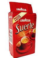 Кофе молотый Lavazza Suerte 250 грамм