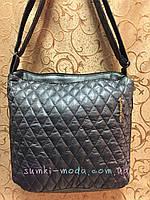 Женские сумка стеганная+Искусств кожа  Сумкa мода Стильная Сумка для через плечо с кожаным дном только оптом