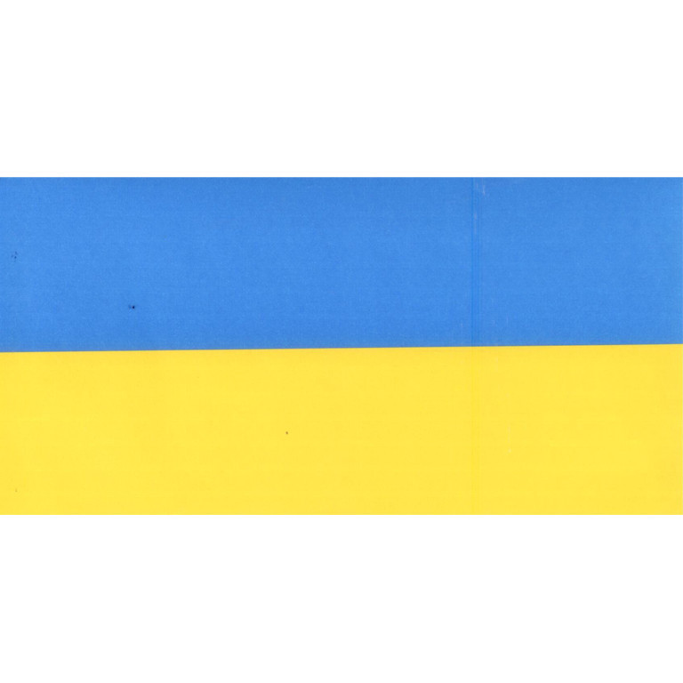 Конверт Евро DL (220мм*110мм) * E65 (0+0)CКЛ желто-голубой 80г самокл отр лента