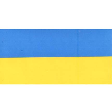 Конверт Евро DL (220мм*110мм) * E65 (0+0)CКЛ желто-голубой 80г самокл отр лента, фото 2