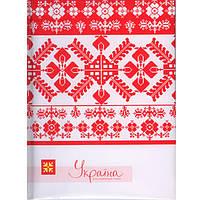 """Блокноты в твердых обложках Optima 20381-14 клетка А5 80л """"Украина-мой любимый стиль"""" бело-красн"""