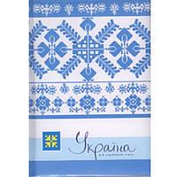 """Блокноты в твердых обложках Optima 20382-11 клетка А6 80л """"Украина-мой любимый стиль"""" голубой"""