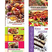 Тематические записные книжки Скат ТП-45 микс В6 128 л. д/кулинарных рецептов, обложка тв. переплет, блок офсет, полноцветный с разделителями