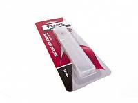 Лезвие для ножа канцелярского Axent 6802 18мм 10шт/уп бл/уп