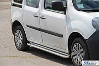 Renault Kangoo 2008+ и 2013+ гг. Боковые площадки Premium (2 шт., нерж.) 42 мм