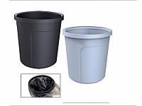 Корзины и ведра канцелярские Deli 9555 серый для бумаг c кольцом D256