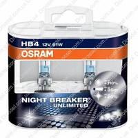 Лампа галогенная Osram Night Breaker® UNLIMITED +110 % HB4 (к-т 2 шт) 12V 51W  9006NBU DUOBOX