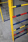 Дитячий спортивний комплекс, фото 3