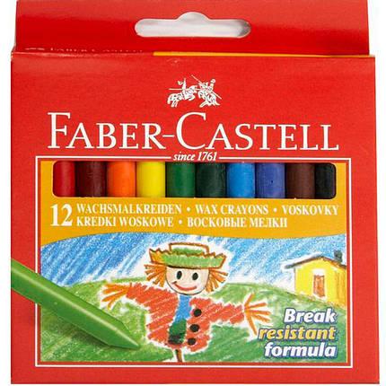 Карандаши цветные Faber_Castell 141012 12цветов 12шт 108мм воск, фото 2