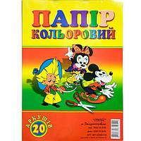 Бумага цветная Одиссей А4 20л/10цветов газетка, мел/обл