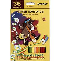 """Карандаши цветные Marco 1010-36CB 36цветов D2,9мм шестигранные """"Пегашка"""", картонная коробка с подвесом"""