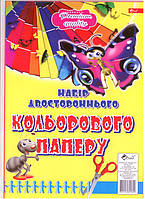 """Бумага цветная Скат УП-52 А4 10л двохсторонней """"Премиум"""""""