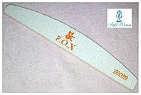 Пилка F.O.X фокс 100/100 грит пилочка для ногтей