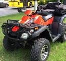 Квадроцикл Spark SP300-2 (красный)