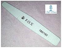 Пилка F.O.X фокс 180/180 грит пилочка для ногтей
