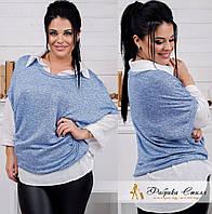 Блуза-рубашка и кофта-безрукавка большого размера
