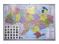 Карта 45х65 Украина. Административное разделение (ламин) М1:2350000
