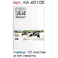 Картон цветной Графика КА4010Е бел А4 10л мелов в п/п пакете