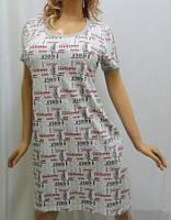 Молодёжная ночная рубашка, сорочка