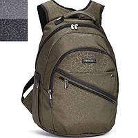 Рюкзак Dolly16 344 микс размер 30x43x24 см, спинка плотная