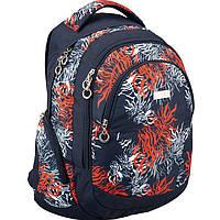 "Рюкзак Kite16 K16-957L-2 серо-красный ""957 Beauty - 2"" размер 43x30x15см, вес 360г, объём 25л, уплотненная спинка"