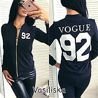 Кофта женская Vogue на молнии 2 цвета SSV63, фото 1