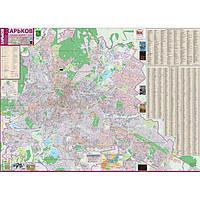 Карта настенная Ипт 97х134 Харьков. План города с каждым домом (ламин/планка) М1:19000