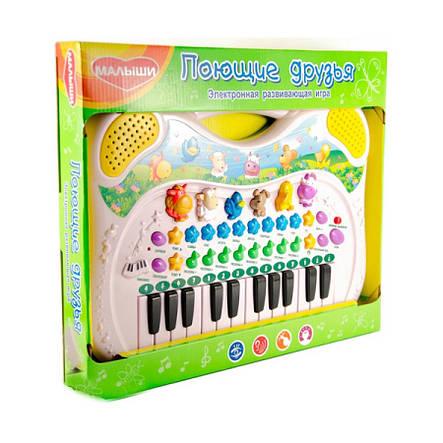 Детский музыкальный инструмент «Genio kids» (PK39FY) синтезатор Поющие друзья, фото 2
