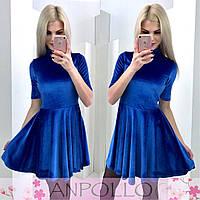 Женское стильное платье с расклешенным низом (3 цвета)
