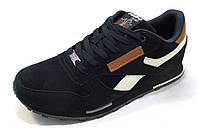 Кроссовки мужские  SUPO замшевые, черные (супо) (р.41,44)
