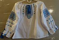 Вышиванка для девочки (ручная вышивка), рост 80-92 см