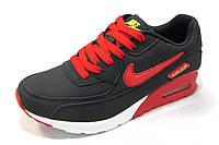 Кроссовки Nike Air Max синие унисекс(р.37,39)
