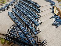 Скатерть с салфетками, голубой комплект, фото 1