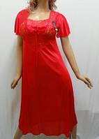 Женская ночная рубашка с нарядным кружевом Китай
