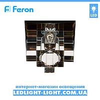 Врезной точечный светильник Feron 1525 стекло, коричневый.