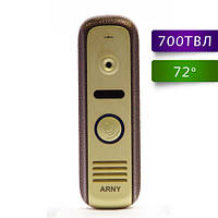 Вызывная панель Arny AVP-NG210 Gold