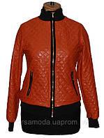 Женская стёганая куртка Sport, рыжая, кож.зам.