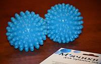 Шарики для стирки белья Dryer Balls N1 // Мячики для стирки // М'ячики для прання