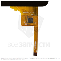 "Сенсор,тачскрин  9,7""; Assistant AP-105; DNS AirTab M973G, WJ-DR97010 SR/300-L4567K-B00/04-0971-0142, черный"