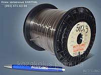 Нож запаечный плоский Kanthal 5 х 0.3 мм