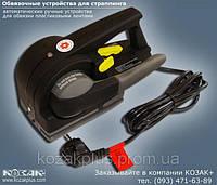 Обвязочное устройство для стреппинга Zapak ZP20-12