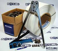 Набор упаковщика для страппинга СН-03 (ПП лента)