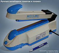 Запайщик пакетов и пленок ручной XP-200/2C