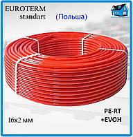 Труба для теплого пола  16*2.0 EUROTERM standard OXYstop PE-RT (Польша)