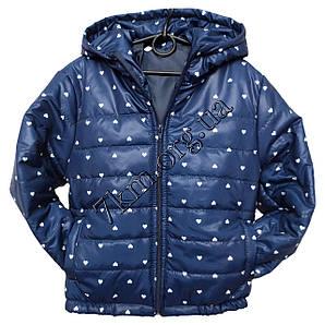"""Куртка детская для девочек 3-7лет """"Сердечная"""" темн.синяя"""
