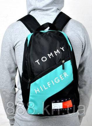 Рюкзак TOMMY HILFIGER, рюкзак томи хилфигер бирюза, рюкзак для подростка, молодежный рюкзак,  не оригинал